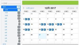 2017.12.jpg