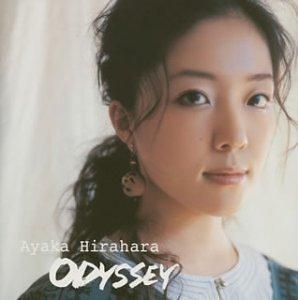 平原綾香 -  ODYSSEY.jpg