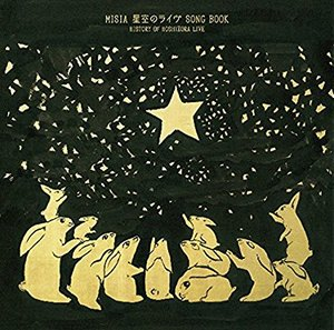MISIA - 星空のライヴ SONG BOOK HISTORY OF HOSHIZORA LIVE Disc1.2 .jpg