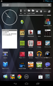 Screenshot_2012-11-29-21-53-55.png