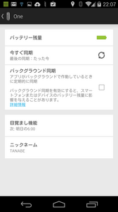 Screenshot_2013-12-18-22-07-43.png