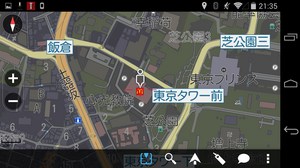 Screenshot_2014-08-06-21-35-25.png