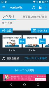 Screenshot_2015-05-26-19-47-21.png