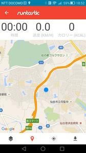 Screenshot_2016-04-25-18-52-51.jpeg
