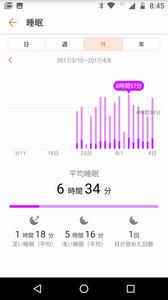 Screenshot_20170408-084526.png