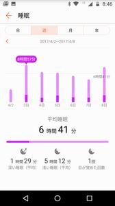 Screenshot_20170408-084636.png