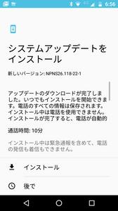 Screenshot_20170915-065639.png