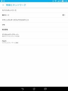 Screenshot_20170915-192844.jpg