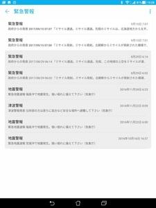 Screenshot_20170915-192851.jpg
