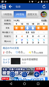 Screenshot_20180111-061518.png