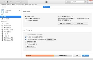 iPodmini.jpg