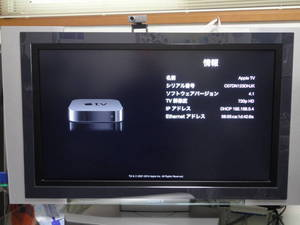 DSC01061.JPG