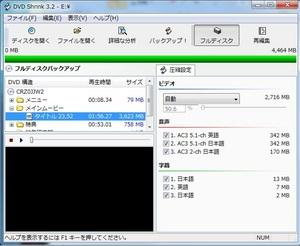 DVD Shrink 3.2.jpg