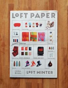 Loft Paper 2014冬.jpg