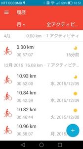 Screenshot_2016-04-25-18-51-21.jpeg
