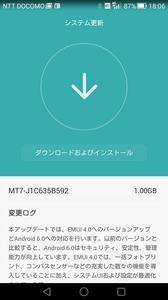 Screenshot_2016-08-31-18-06-16.jpeg