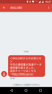 Screenshot_20170426-183746.png