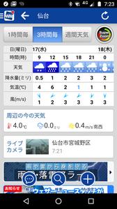 Screenshot_20180117-072353.png