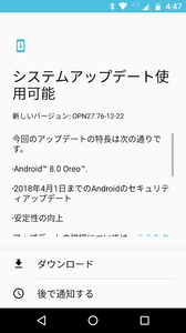 Screenshot_20180515-044713.png