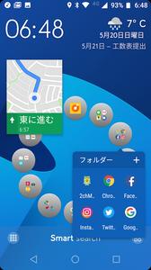 Screenshot_20180520-064850.png