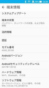 Screenshot_20180528-223510.jpg
