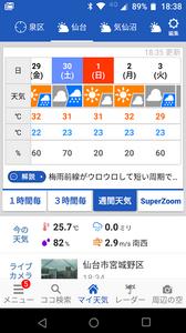 Screenshot_20180628-183820.png