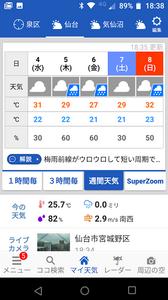 Screenshot_20180628-183842.png