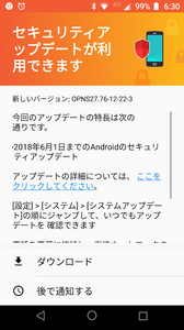 Screenshot_20180712-063042.png